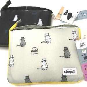 猫 ネコ ねこ キャット レジかご クーラー 保冷 保温 バッグ 折り畳み ファスナー 猫柄 (猫柄レジかご クーラーバッグ)|nyanpakusengen