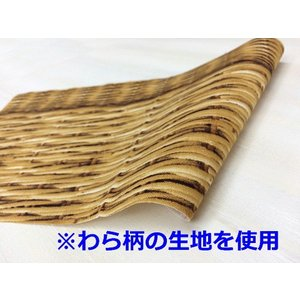 わらニャッ豆(マタタビ入りキッカー)(719) nyanpakusengen 03
