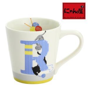 マグカップ かわいい 猫グッズ 雑貨 プレゼント 猫好き 猫柄 おしゃれ 食器 カフェ caf? にゃん屋 アルファベットマグ 「R」(単品)|nyanya