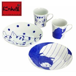マグカップ 皿 かわいい 猫グッズ 雑貨 プレゼント 猫好き 猫柄 おしゃれ 食器 カフェ caf? にゃん屋 仲良し猫 ペアマグ&プレート(セット)|nyanya