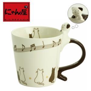 マグカップ かわいい 猫グッズ 雑貨 プレゼント 猫好き 猫柄 おしゃれ 食器 カフェ caf? にゃん屋 親子猫 マグカップ(単品)|nyanya