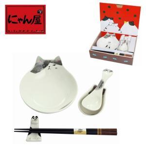 取り皿 皿 プレート かわいい 猫グッズ 雑貨 プレゼント 猫好き 猫柄 おしゃれ 食器 カフェ caf? にゃん屋 わんぱく猫 とんすい セット TAMA|nyanya