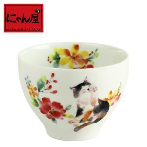 カップ コップ 湯飲み 湯呑み かわいい 猫グッズ 雑貨 プレゼント 猫好き 猫柄 おしゃれ 食器 カフェ caf? にゃん屋 花猫 煎茶 レッド(単品)|nyanya