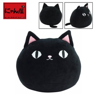 にゃん屋 もちもちクッション 猫玉クッション kuro猫グッズ 雑貨 ねこ ネコ cat ぬいぐるみ 抱き枕 特大 かわいい ビッグ 送料無料 プレゼント|nyanya