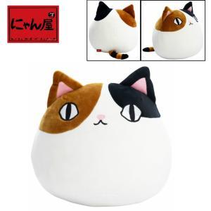 にゃん屋 もちもちクッション 猫玉クッション mike猫グッズ 雑貨 ねこ ネコ cat ぬいぐるみ 抱き枕 特大 かわいい ビッグ 送料無料 プレゼント|nyanya