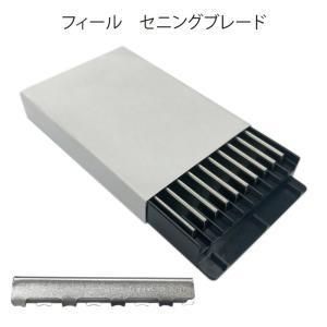 プロ用FEELレザー用(セニング) 替刃10枚入り|nylonpink