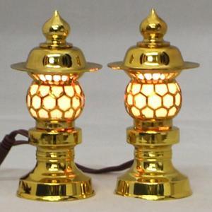 きれいな光で、仏壇の内部をきらびやかに飾ります。 置き灯篭は灯明として、仏壇の中や前に一対で飾ります...