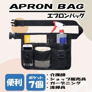 看護士、介護士の方など、手にバッグを持てない作業をする時に非常に役立ちます。 機能性に優れたエプロン...
