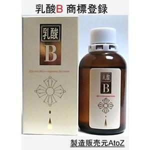 乳酸B60ml エクストラ|nyusan-b