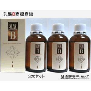 乳酸B60ml ゴールド 3 セット  |nyusan-b