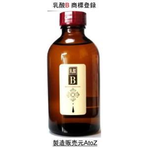 乳酸B200ml ゴールド|nyusan-b