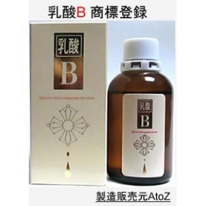 乳酸B60ml ゴールド|nyusan-b