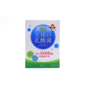 王様の乳酸菌(ナノ型乳酸菌) 5,000億 30包入り 殺菌乳酸菌 箱なし|nyusankinshop