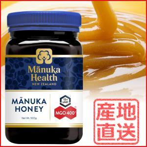 マヌカハニー MGO400+ 500g ニュージーランド産 マヌカ蜂蜜 マヌカヘルス manuka health