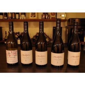 【送料無料】NZオーガニックワインのパイオニア、ミルトンヴィンヤーズ厳選ビオワイン5本セット nzwine