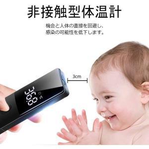 激安セール 体温計 非接触型 日本製センサー 体温計 おすすめ 正確 在庫あり 赤外線 温度計 高精度 額体温計 非接触電子体温計 電子体温計の画像