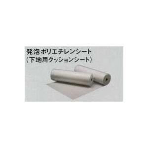 東亜コルクTPS-25クッションシート25m o-bear