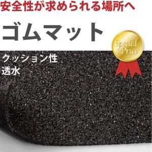 ゴムマット2ブラック1m x 5m x 5mm厚 o-bear