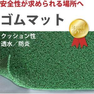 ゴムマット2グリーン1m x 5m x 5mm厚 o-bear