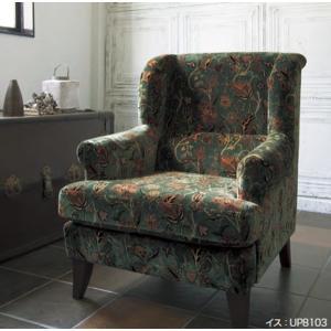 サンゲツ椅子生地 upholstery UP8100,UP8101,UP8102幅は140cmで固定|o-bear