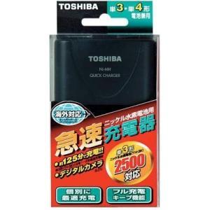 TOSHIBA ニッケル水素電池急速充電器 THC-34KC|o-k-you