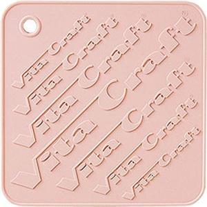 ビタクラフト 鍋敷き ホットマット ピンク 9703 o-k-you