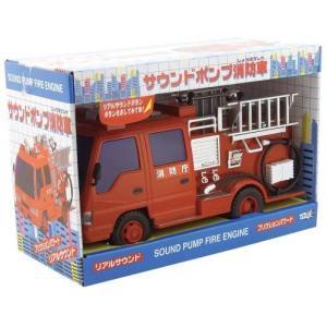 サウンド&フリクション サウンドポンプ消防車 o-k-you
