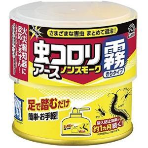 虫コロリアース ノンスモーク霧タイプ 殺虫&侵入防止 [9-12畳用 100mL]|o-k-you