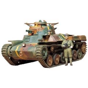 タミヤ 1/35 ミリタリーミニチュアシリーズ No.75 日本陸軍 97式中戦車 チハ プラモデル 35075 o-k-you