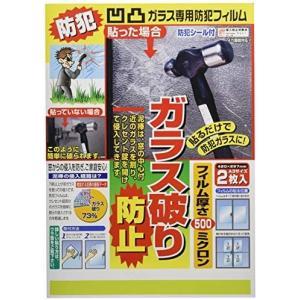 凹凸ガラス専用防犯フィルム500 半透明 2077|o-k-you