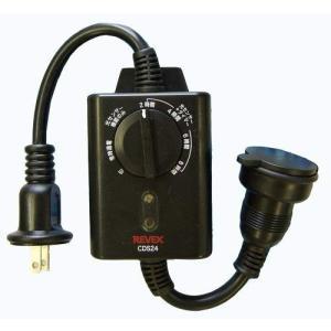 リーベックス(Revex) コンセント 光センサー付き タイマーコンセント CDS24 o-k-you
