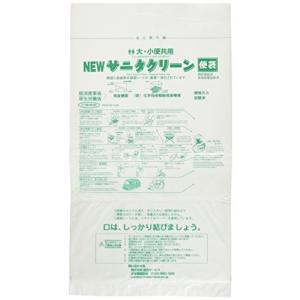 総合サービス サニタクリーンシリーズ トイレ処理袋 ワンズケア(ポータブルトイレ用)|o-k-you
