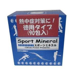 スポーツミネラル(90包入りタイプ) HG-SPM90 o-k-you