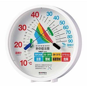エンペックス気象計 温度湿度計 環境管理温湿度計 【熱中症注意】 置き掛け兼用 日本製 ホワイト TM-2484 o-k-you
