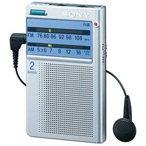 ソニー SONY ポケッタブルラジオ 名刺サイズ FM/AM/ワイドFM対応 ダイヤル選局 ICF-T46 o-k-you