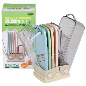 貝印 KAI 調理器セット Kai House Select スタンド コンポ DZ0126 o-k-you