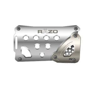 カーメイト 車用 ペダル RAZO コンペティションスポーツ ブレーキ S AT シルバー RP83|o-k-you