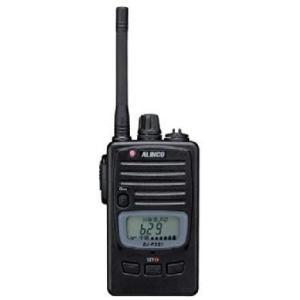 ALINCO(アルインコ) 特定小電力トランシーバー DJ-P221M o-k-you
