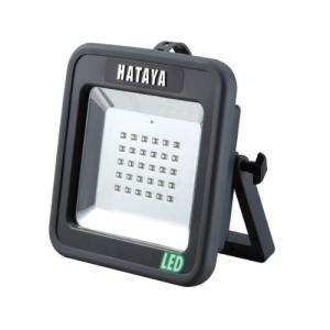 ハタヤ(HATAYA) 充電式LEDケイライトプラス フロアスタンドタイプ LWK-15 o-k-you