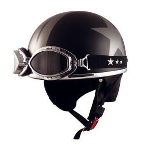 TNK工業 スピードピット CL-950DXビンテージヘルメット ハーフマッドブラック/ガンメタ スター 51128 FREE (頭囲 58cm~60|o-k-you