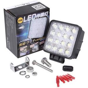 LED 作業灯 48W ノイズが発生しない ワークライト 投光器 12v/24V(10V〜70V 対応)防水IP67/65【NLAセレクト】 o-k-you