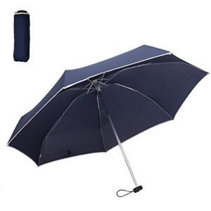MinniLove 超軽量ミニポケット傘 晴雨兼用 五つ折りたたみ傘 日傘 UVカット 収納袋付属 (ブル?) o-k-you