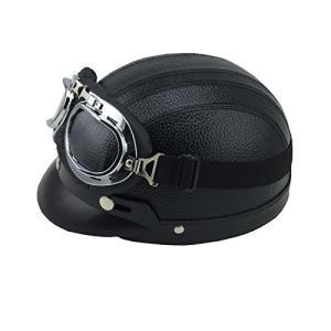 Ranzek ハーレー オートバイ ヘルメット 帽子 メンズ レディース ブラック|o-k-you