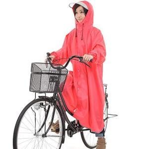 【DENGDING】大きいつば 袖付き レインポンチョ 自転車 前開きジッパー レインコート ポンチョ レインウェア 袖あり レディース メンズ バイ o-k-you