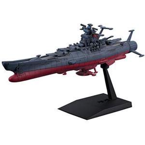 宇宙戦艦ヤマト2202 メカコレクション 宇宙戦艦ヤマト プラモデル|o-k-you