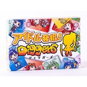 アイドル発掘! Diggers|o-k-you