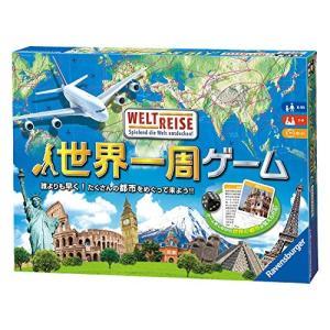 世界一周ゲーム (Weltreise) ボードゲーム 82497 7|o-k-you