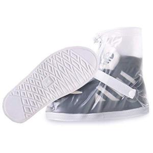 [Yobenki] シューズカバー 防水 靴カバー 梅雨対策 レインカバー 滑り止め コンパクト 雨 泥避け 雨具 男女兼用 靴の保護 履きやすい 通 o-k-you