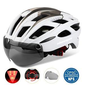 Shinmax自転車ヘルメット, LEDライト付きサイクルヘルメット 安全ライト付き自転車ヘルメット ゴーグル超軽量高剛性自転車ヘルメット ロードバイ o-k-you