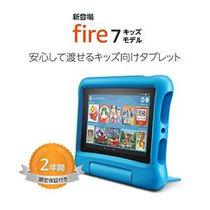 Fire 7 タブレット キッズモデル ブルー (7インチディスプレイ) 16GB o-k-you